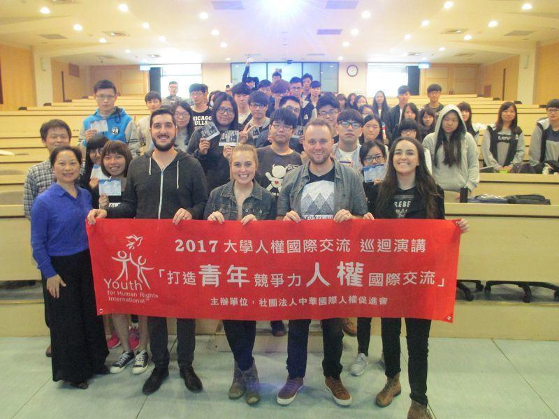 元培醫事科技大學 Yuanpei University of Medical Technology