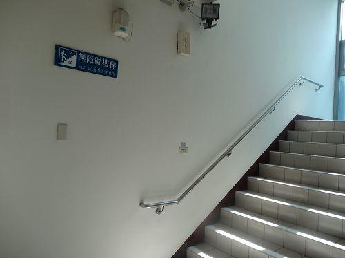 影醫館1F~6F無障礙手扶階梯