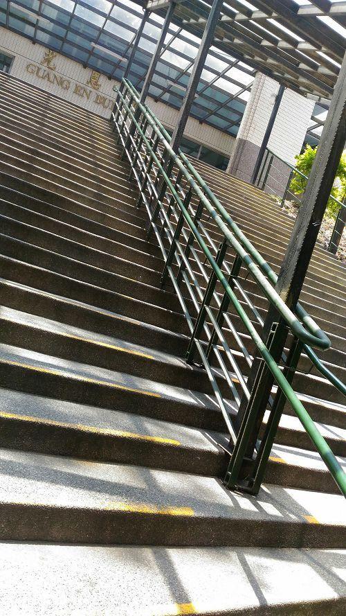 光環樓通往光恩樓無障礙階梯