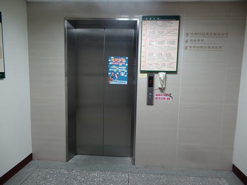 光寰樓1F~5F無障礙電梯