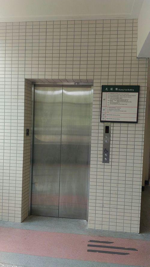 光曜樓1F~4F無障礙電梯
